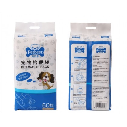 Double Layer Disposable Poo Poo Pick-Up Bag 50 Sheets